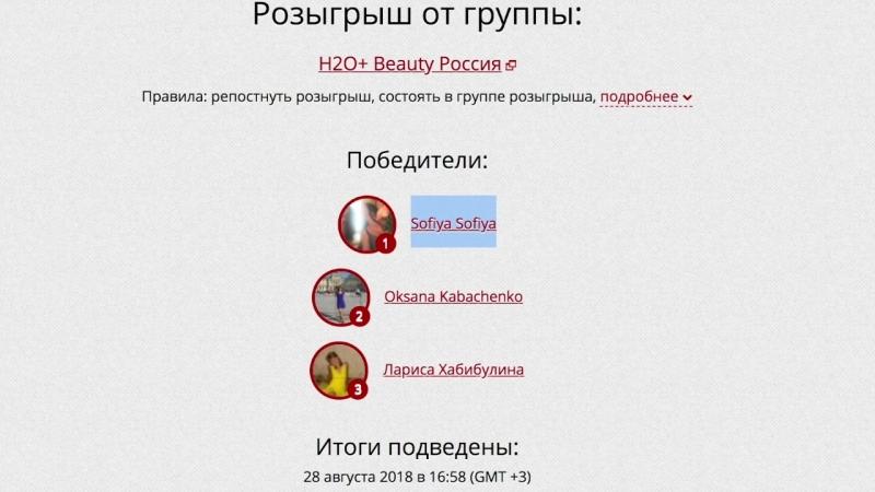 Итоги_ Н2О
