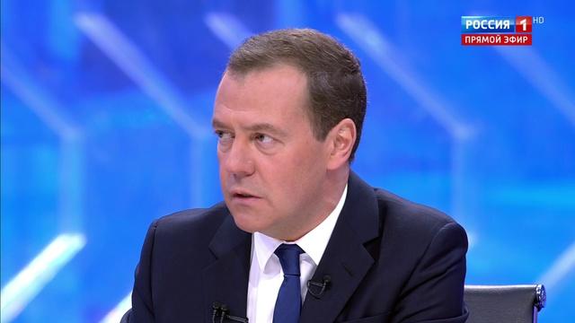 Новости на Россия 24 • Дмитрий Медведев: кампания против России в спорте - политическая