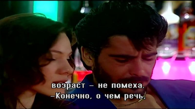 Израильский сериал Дани Голливуд s02 e85 с субтитрами на русском языке