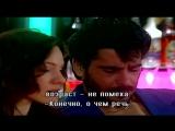 Израильский сериал - Дани Голливуд s02 e85 с субтитрами на русском языке