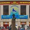 Книжная ярмарка ДК Крупской - книги в СПб