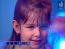 Поле чудес (Первый канал, 25.03.2005)