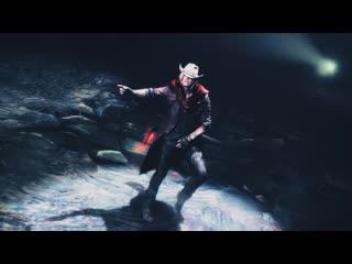 Dante flex