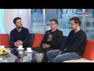 """Trio SpiegelBild на Архангельском ТВ """"Доброе утро, Поморье!"""" от 11 апреля 2018 г."""
