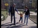 Семья без возрастных ограничений