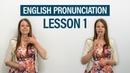 Improve Your English Pronunciation: How the Human Voice Works