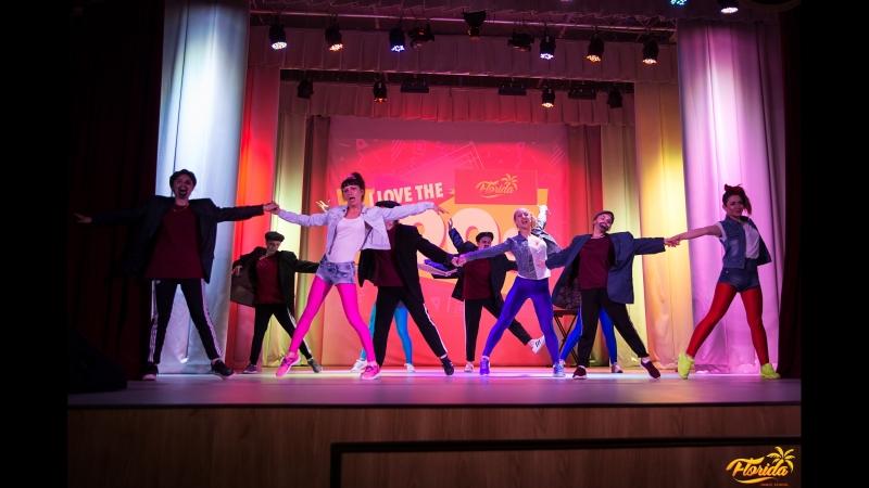 JAZZ FUNK HIP-HOP summer 2018 | FLORIDA dance school
