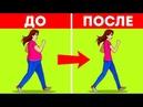 Лечебное Голодание Простой Способ Похудеть Без Упражнений