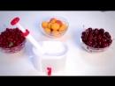 ✅✅✅Внимание Внимание 👍👍 Машинка для удаления косточек cherry and olive corer Цена 250₽