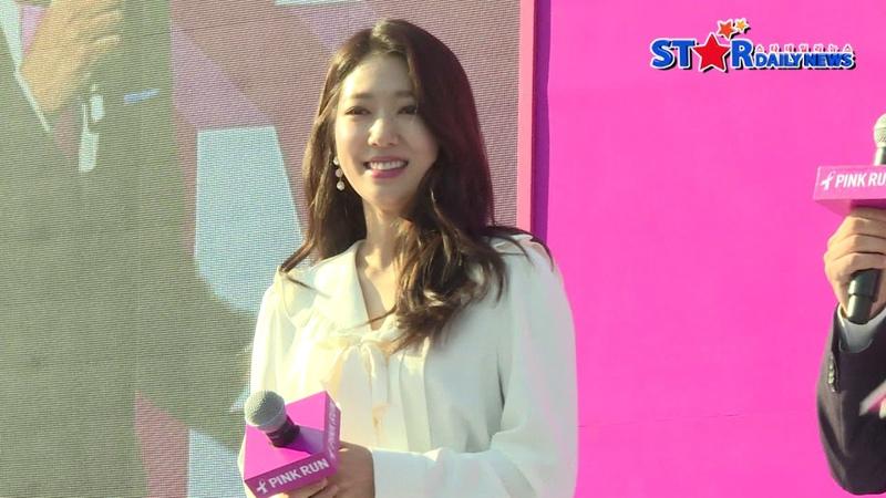 [S영상] 박신혜, 기부 마라톤 행사에 참여한 건강 미인 (핑크런)