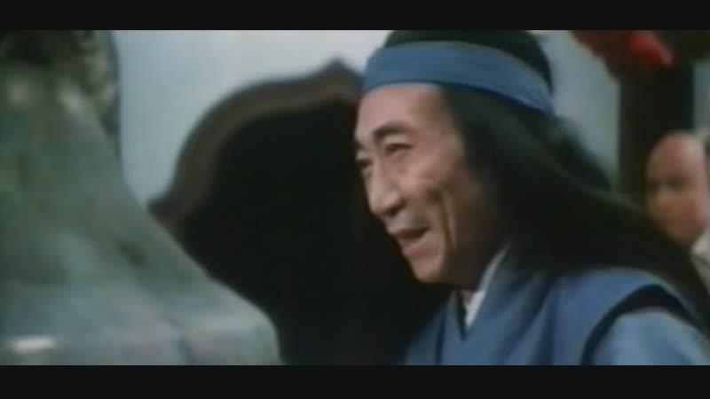 Сожжение храма Красного Лотоса / Burning of the Red Lotus Monastery (1982)