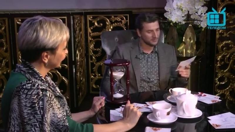 Александр Устюгов. Разговоры за чашечкой чая (04.10.2016)