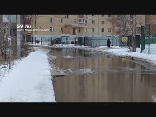 Затопило проспект Парковый