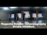 Magenta Riddim Choreography Grisha Vernikov Dance Class Beginners
