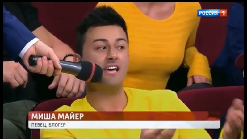 Миша Майер и Ольга Бузова в теле-шоу «Прямой Эфир»