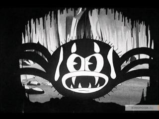 Ghostemane - Caligula (Адские колокола 1929)