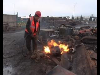 Работает газорезчик ООО ИНЧЕРМЕТ
