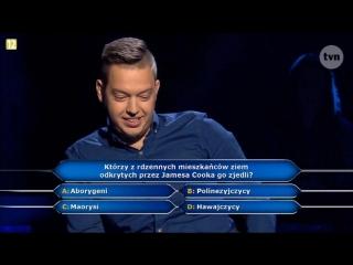 Руслан Самойлов в польском «Миллионере»