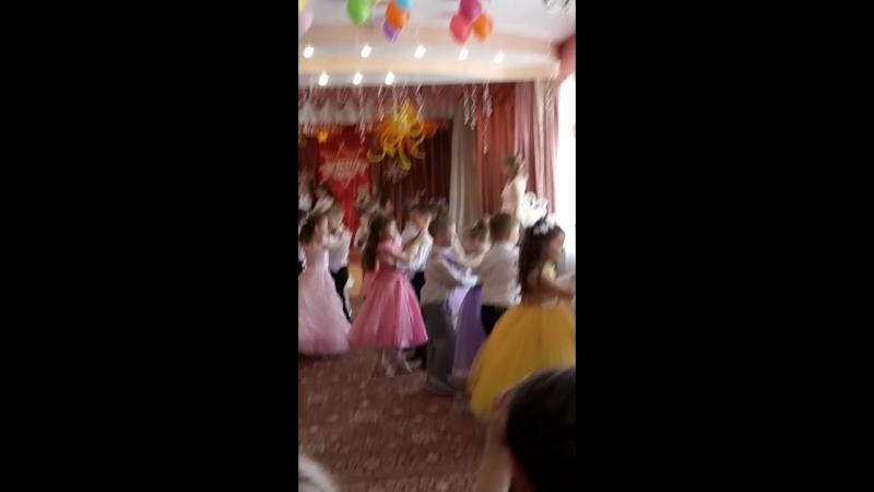 Эля видео 1