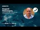 ФБР предупреждает болельщиков о российских хакерах / 13 06 18 /