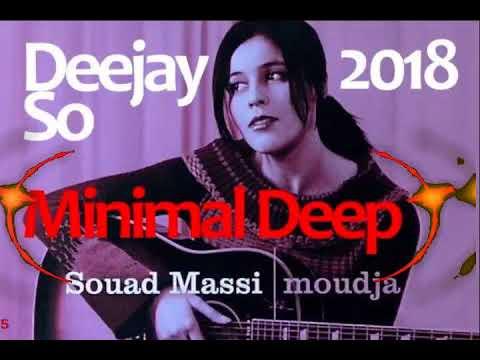 Souad Massi MOUDJA Minimal Deep Mix By Deejay So 2018