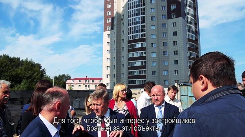 Микрорайон Закаменский