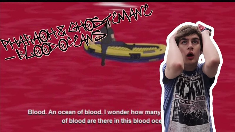 Братишкин Смотрит PHARAOH GHOSTEMANE - BLOOD OCEANS (How Many?) РЕЛИЗ ТРЕКА ФАРАОНА И ГОСТМЕЙНА!