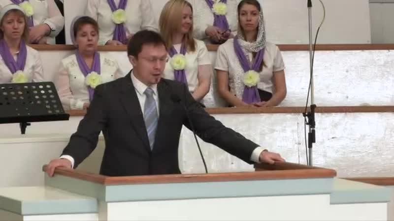 Алексей Прокопенко - Здравая христианская община (часть 1) Деяния 2:42-47