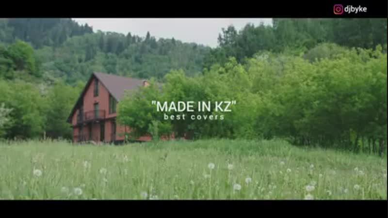 Мировые хиты на домбре от гр._Made in KZ_ ( 240 X 426 ).mp4