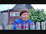2 августа 2013 год. Кулогоры. Бабина ...?
