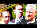 Путин и Золотов - это распад России! Юрий Горский на SobiNews