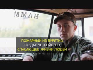 Антон Пойлов – Человек года 2018 по версии «Информ Полис»