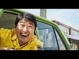 ТАКСИСТ (Taxi Driver)- анализ, впечатления от просмотра