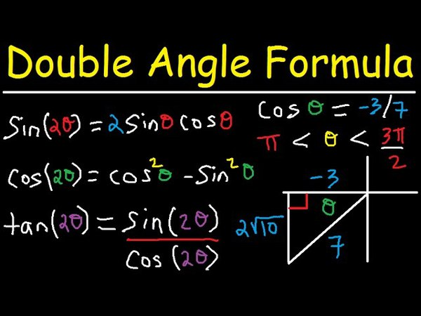 Double Angle Identities Formulas - Exact Value of Sin(2x), Cos(2x), Tan(2x)