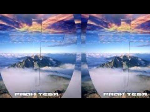 Христианская Музыка || Группа Жизнь Альбом Ради тебя || Христианские песни