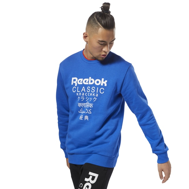 Свитшот Classics Unisex Fleece - international