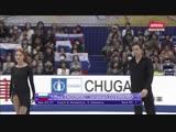 NHK Trophy 2018.Ice Dance - FD. Tiffani .nathan GUERREIRO.mp4.mp4