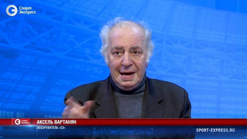 Игорь Нетто Миф об отмененном голе