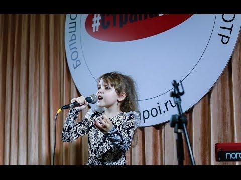 КРЫЛЬЯ ( Полина Богусевич, Детское Евровидение 2017) - Ксюша Коваленко, 6 лет