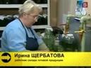 ПИЯВКА СЕРДЦЕ геморрой ЛЕЧЕНИЕ.flv