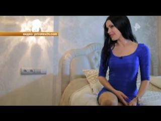 Звезда украинского Playboy подрабатывает проституткой в Москве