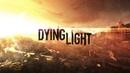Однако обосратушки 2 ➤ Dying Light ➤ СЛОЖНОСТЬ ДЛЯ ОТЧАЯННЫХ