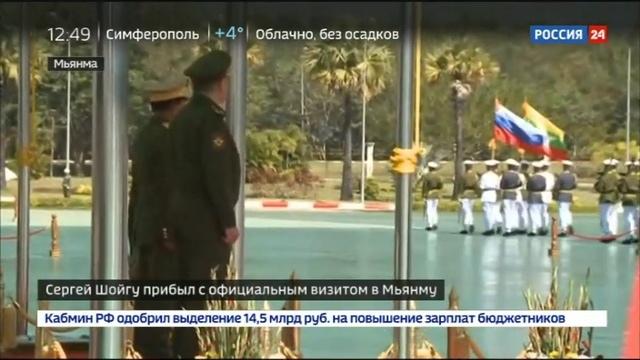 Новости на Россия 24 • Россия готова делиться опытом борьбы с новыми террористическими угрозами
