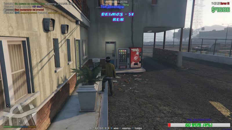 GTA 5 VMP Бомжи и первый день