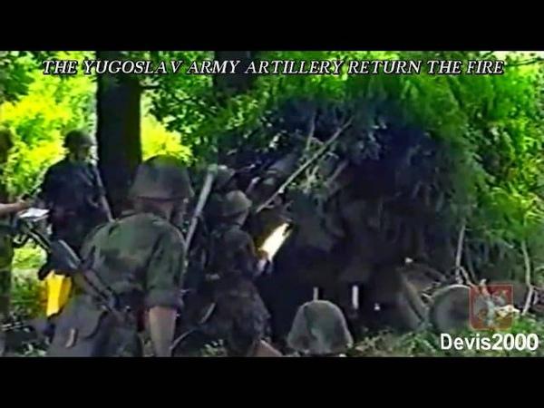 Атака по албанским террористам. 18