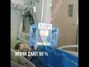SOS! ТРЕБУЕТСЯ срочная помощь в сборе средств на продолжение лечения в Израиле для Никиты Никифорова. Сумма сбора 1 773 тыс.руб