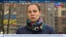 Новости на Россия 24 В центре Киева митингуют таксисты