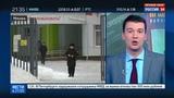 Новости на Россия 24 Московских родителей возмутила религиозная пропаганда в школе