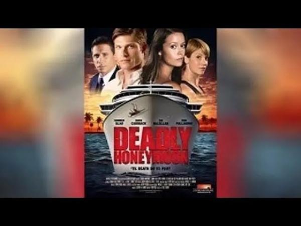 Смертельный медовый месяц (2010) HDTVRip. 720p.