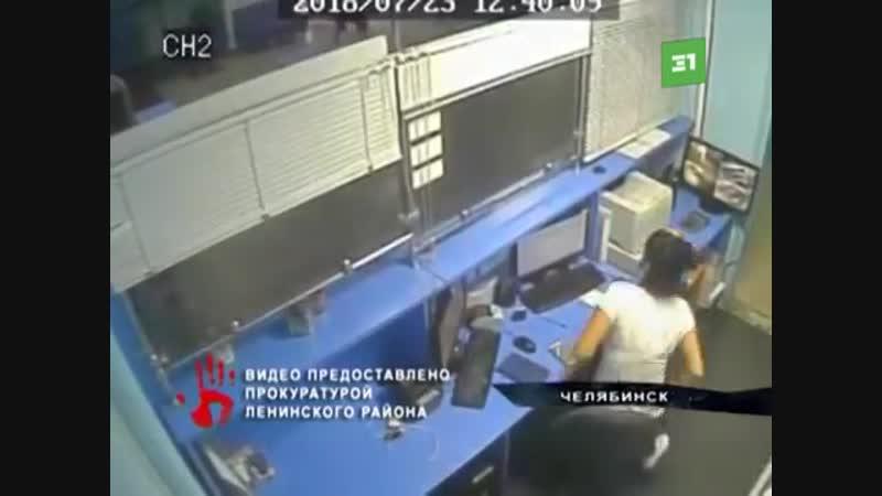 Челябинец, который ограбил букмекерскую контору, остался на свободе.
